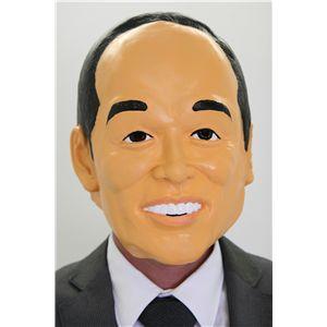 県知事 マスク