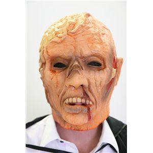 ゾンビ マスク