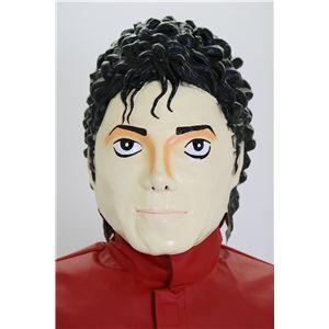 美白のナイスガイ マスク - 拡大画像