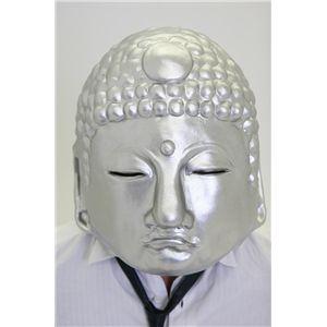 銀色仏 マスク