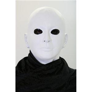 白ぬり マスク
