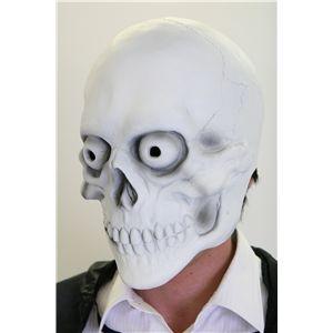 ガイコツ マスク