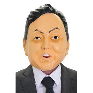 平和のポッポマウンテン総理くん マスク