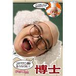 【コスプレ】 THEカツラ 博士 2個セット 4560320824473
