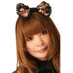 【コスプレ】 Cream doll ブラックブルームカチューシャ×2個 4560320825517