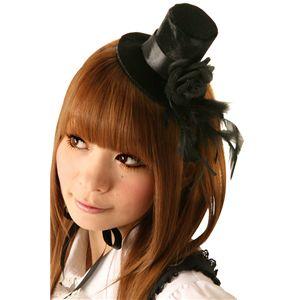 【コスプレ】 Cream doll ガトーショコラハット×2個 4560320825562 - 拡大画像