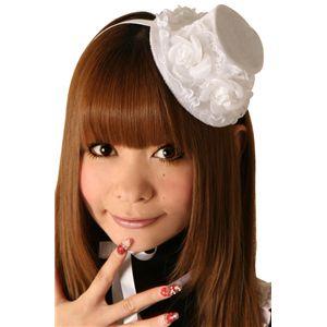【コスプレ】 Cream doll ミルフィーユハット×2個 4560320825579 - 拡大画像
