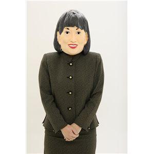 平和のポッポマウンテン総理くん 夫人マスク