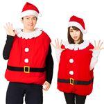 【クリスマスコスプレ】モコモコサンタ 4560320827627