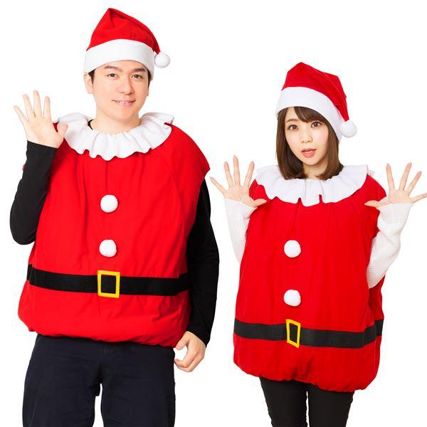 クリスマスコスプレ 親子仮装 モコモコサンタ