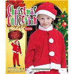 【クリスマスコスプレ 衣装】キッズサンタスーツ 140 4560320827757 (子供用)