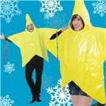 【クリスマスコスプレ 衣装】ジングルラッキースター 4560320834205