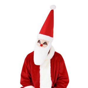 【クリスマスコスプレ】サンタマスク 4560320834359 - 拡大画像