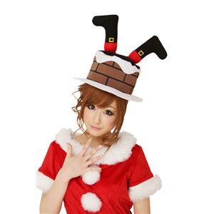 【クリスマスコスプレ】あわてんぼうのサンタハット 4560320834410 - 拡大画像