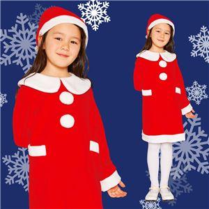 【クリスマスコスプレ 衣装】キッズワンピースサンタ レッド 120 4571142449850 (子供用) - 拡大画像