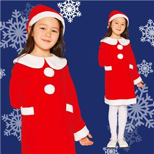 【クリスマスコスプレ 衣装】キッズワンピースサンタ レッド 140 4571142449867 (子供用) - 拡大画像
