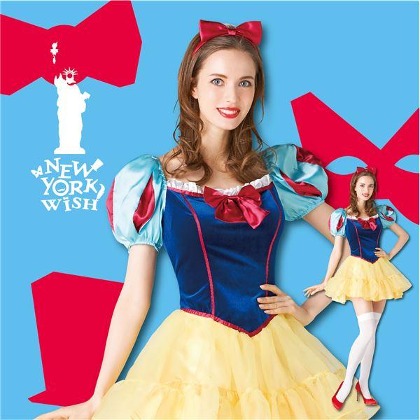 白雪姫風衣装・大人用/ニューヨークウィッシュ・アップルプリンセス