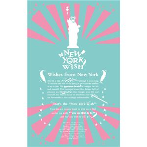 【コスプレ】 New York Wish(ニューヨークウィッシュ) コスプレ ホワイトセーラー Mサイズ NYW_1204 4560320840374
