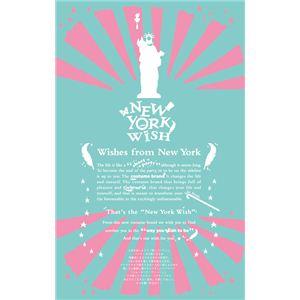 【コスプレ】 New York Wish(ニューヨークウィッシュ) コスプレ バックオープンチアガール Mサイズ NYW_1802 4560320840558