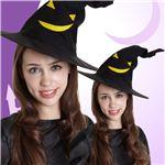 【ハロウィンコスプレ】マジカルウィッチ帽 4560320832614