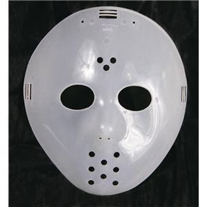 【コスプレ】 【ハロウィン】 Halloween Hockey Mask(Jason mask)(ジェイソンマスク) 4560320843368 - 拡大画像