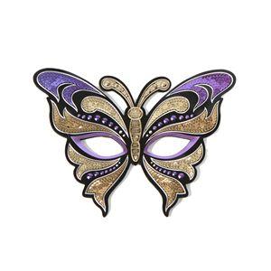【2012ハロウィン】 Masquerable Mask 0202v(仮装マスク) - 拡大画像