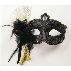 【2012ハロウィン】 Black Half Venetian Mask V005E(ブラックヴェネチアンマスク) - 拡大画像