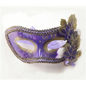 【コスプレ】 【ハロウィン】 Purple Venetian Half Mask W/Leaves(パープルヴェネチアンマスク) 4560320843689 - 拡大画像