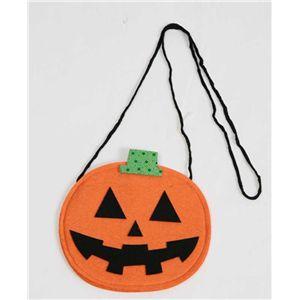 【ハロウィンコスプレ キッズ】Pochette Pumpkin(パンプキンポシェット) 4562295505074 - 拡大画像