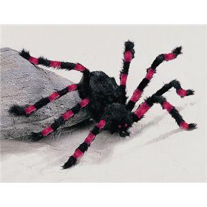【2012ハロウィン】 Red/Black Spider-M(赤/黒の蜘蛛 M) - 拡大画像