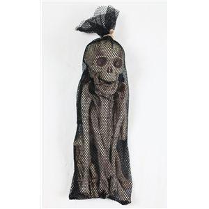 【コスプレ】 【ハロウィン】 Bag of Bones-12pcs(骨の袋詰め) 0762543844021 - 拡大画像