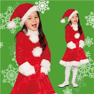 【クリスマスコスプレ】キッズAラインサンタコート 120 4560320844341 - 拡大画像