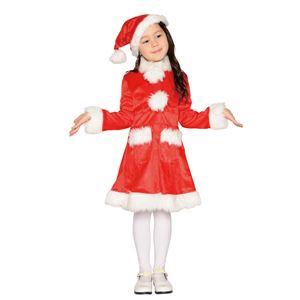 【クリスマスコスプレ 衣装】キッズAラインサンタコート 140 4560320844358 (子供用)