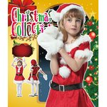【クリスマスコスプレ】キッズキャンディサンタ 140 4560320844372