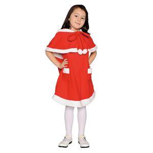 【クリスマスコスプレ 衣装】キッズケープサンタ レッド 140 4571142449829