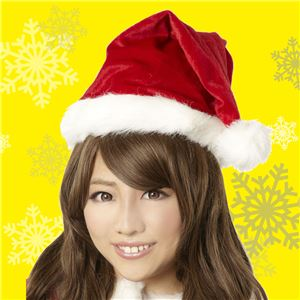 【クリスマスコスプレ 衣装】サンタ帽子 赤 4571142469544 - 拡大画像
