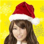 【クリスマスコスプレ 衣装】サンタ帽子 赤 4571142469544