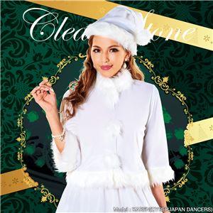【クリスマスコスプレ 衣装】ベイシックサンタ ホワイト 4571142469223 - 拡大画像