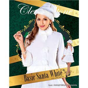 【クリスマスコスプレ】ベイシックサンタ ホワイト 4571142469223の写真2
