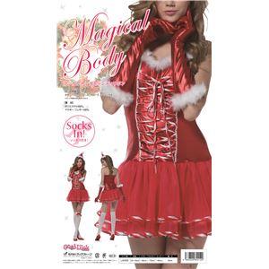 【クリスマスコスプレ】マジカルサンタキャンディリボン 4560320844129の写真2