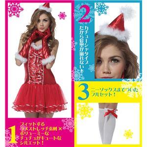 【クリスマスコスプレ】マジカルサンタキャンディリボン 4560320844129の写真4