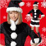 【クリスマスコスプレ 衣装】マリーサンタ 4560320827412