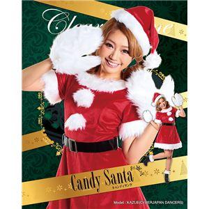 【クリスマスコスプレ】キャンディサンタ 4571142469230の写真2
