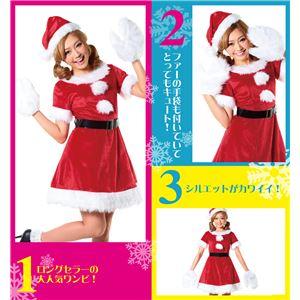 【クリスマスコスプレ】キャンディサンタ 4571142469230の写真4