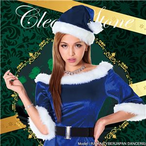 【クリスマスコスプレ】クラシックサンタブルー - 拡大画像