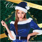 【クリスマスコスプレ】クラシックサンタブルー