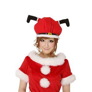 【クリスマスコスプレ】サンタズベリーハット 4560320834427 - 拡大画像