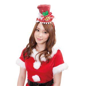 【クリスマスコスプレ】シャインクリスマスハットカチューシャ 4560320844501 - 拡大画像
