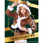 【クリスマスコスプレ 衣装】ショコラトナカイ 4571142469346