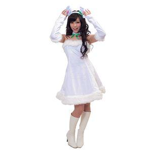【クリスマスコスプレ】スウィートトナカイ ホワイト 4571142469254の写真2